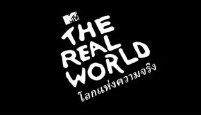 MTV Studios and Facebook Watch Join Forces to Reimagine MTV's The Real World around the World